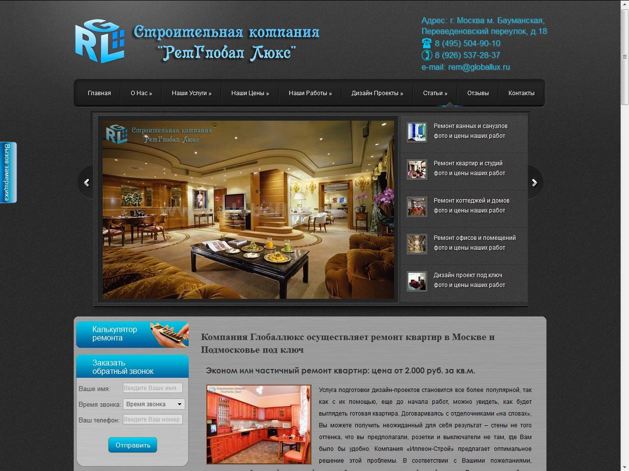 Предлагаем создание и раскрутку сайтов в интернете