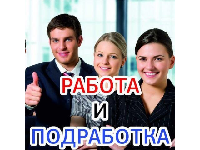 Курьер регистратор  на подработку  ежедневная оплата 3500 рублей