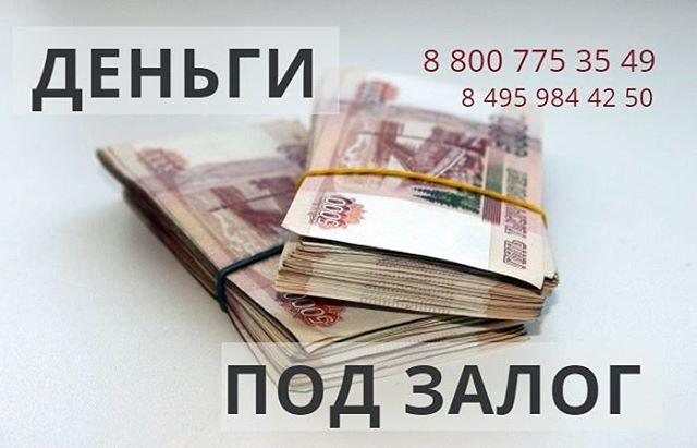 куда вложить 350000 рублей дальнейших
