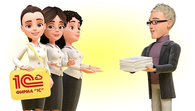Ведение бухгалтерии