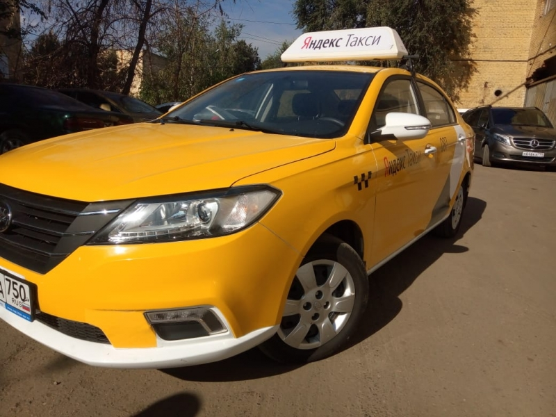 Водитель такси